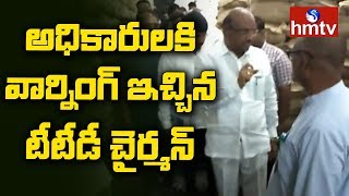 TTD Chairman Putta Sudhakar Yadav Sudden Inspection In Godowns | hmtv