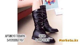 Женские Сапоги из Китая на Marketu.kz | Посылка из Китая | Заказы из Китая | Обувь из Китая
