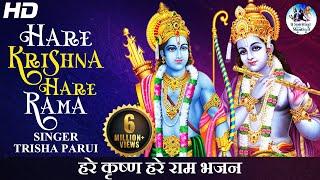 HARE KRISHNA MANTRA :- HARE KRISHNA HARE RAMA - POPULAR KRISHNA BHAJANS | BEAUTIFUL SONGS