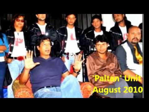 History Of Rajesh Hamal Love Affair With Madhu Bhattarai video