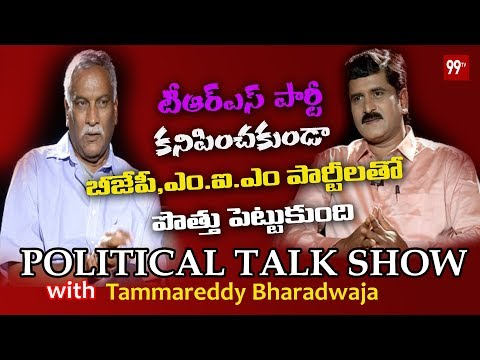 Political Talk Show With Tammareddy bharadwaja | Political Alliance in Telangana | 99 TV Telugu