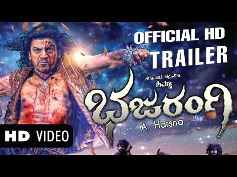 Bajarangi 'official Trailer' Feat. Shivraj Kumar, Aindrita Ray video