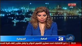 أسامة .. خريج كليه هندسة يقدم شكوى على الهواء مع سحر عبد الرحمن