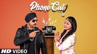 Phone Cut Ta (Full Song) Rana Shaad & Shivani Ghosh | G Skillz | Noddy Singh | Latest Punjabi Songs