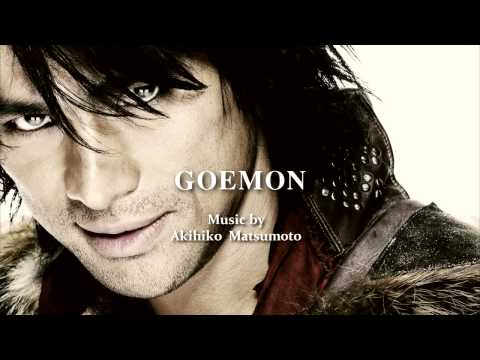 GOEMON OST   Akihiko Matsumoto