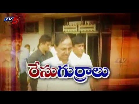 Medak Elections Fever becomes Viral : TV5 News