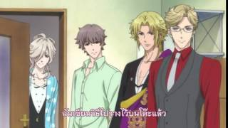 Brothers Conflict ตอนที่ 1 [TH Sub]