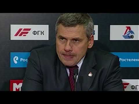КХЛ'17/18: Локомотив - Нефтехимик - пресс-конференция тренеров