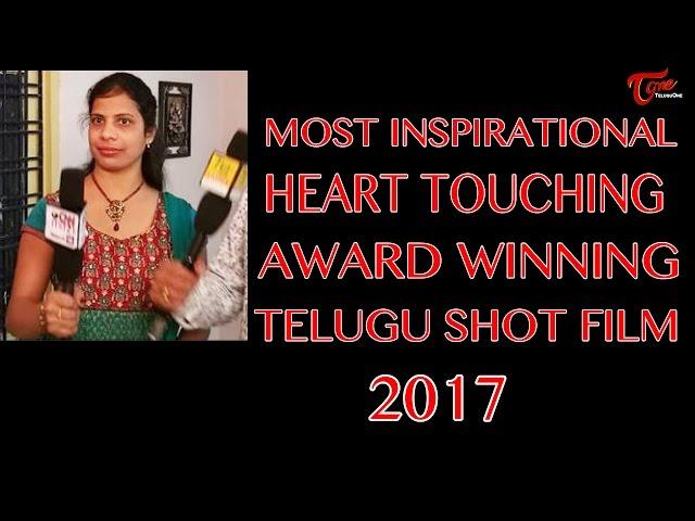 ATTENDER to I A S || Telugu Short Film 2017 || By Pothireddy Madhusudhan Reddy