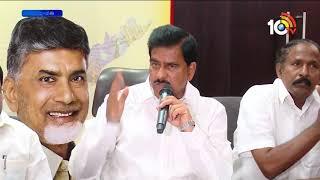 TDP Devineni Uma Press Meet in Vijayawada