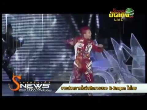 G-DRAGON 2013 WORLD TOUR [ONE OF A KIND] IN BANGKOK news