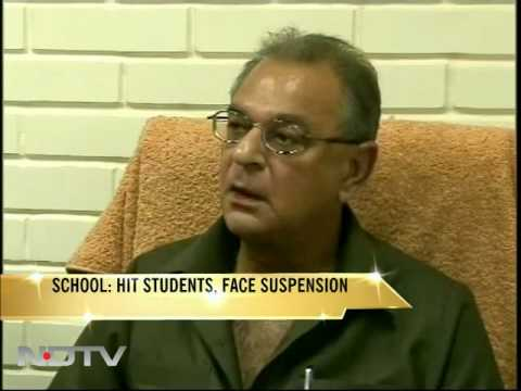 Rouvan case: School bans corporal punishment Video