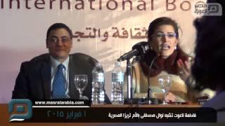 مصر العربية | فاطمة ناعوت تشبه نوال مصطفى بالأم تريزا المصرية