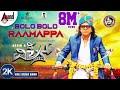 THE VILLAIN | Bolo Bolo Raamappa | 2K Video Song |Dr.ShivarajKumar |Sudeepa |Amy Jackson |Prem's |AJ thumbnail