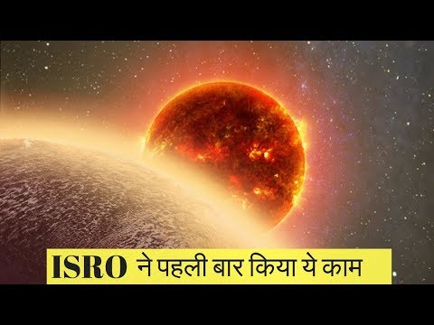 ISRO PRL Scientist first time discover this type of exoplanet in the Universe.