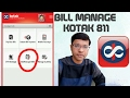 How to add  manage biller in kotak 811 || instant bill pay ||