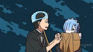 Re:Zero kara Hajimeru Isekai Seikatsu On Crack