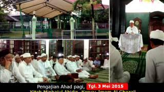PENGAJIAN Tematik aliran Syiah Ustadz KH Tengku Zulkarnain (MUI)