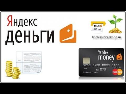 Vzlomoyad - программа для взлома яндекс денег - Взлом 2014.ру. как.