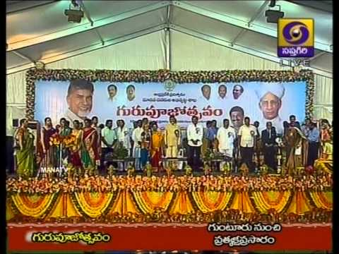State Teacher Award - 2014, Guntur, Andhra Pradesh - Part-2 video