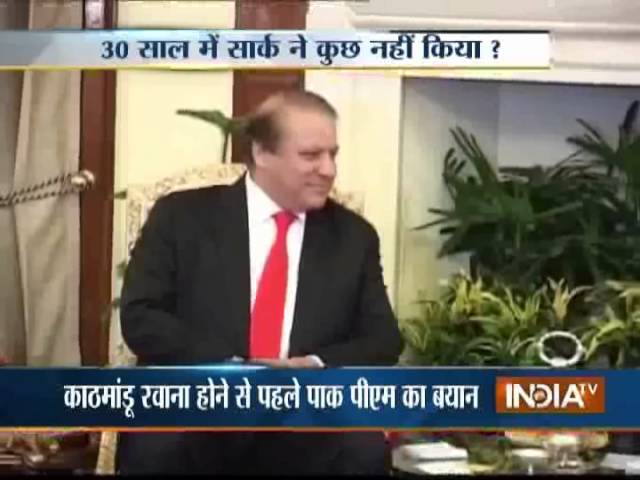 SAARC needs a change says Pak PM Nawaz Sharif