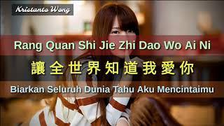 Rang Quan Shi Jie Zhi Dao Wo Ai Ni - 讓全世界知道我愛你 - 六哲 & 贺敬轩 Liu Zhe & He Jing Xuan