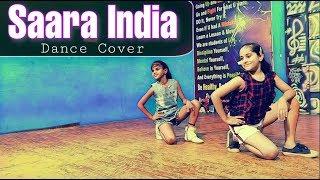 Saara India Song Dance  Aastha gill ft Priyank Sha