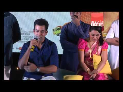 Launch of  the song Dreamum Wakeupum song from the movie Aiyya...