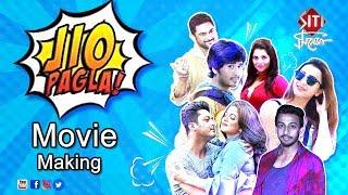 jio pagla | জিও পাগলা | movie making | Srabanti | Payel | Koushani | Bony | Hiran | sohom | Ritika