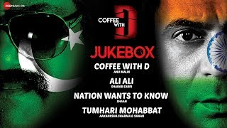 Coffee With D - Full Movie Audio Jukebox | Sunil Grover | Superbia | Releasing on 20th January 2017