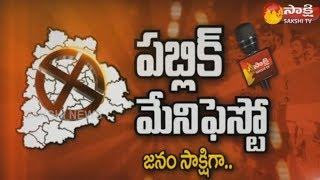 Public Manifesto | Cantonment -Secunderabad  Assembly Constituency - Sakshi TV
