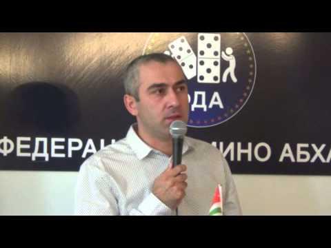 Чемпионат Абхазии по домино