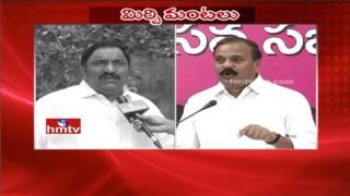 TDP MLA Sandra Venkata Veeraiah Vs TRS MLC Prabhakar Over Khammam Mirchi Yard Row
