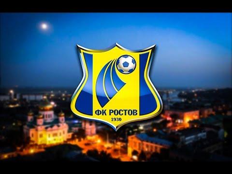 Незабываемый сезон Ростова в РФПЛ 2015-2016