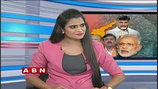 Discussion | on BJP Leaders comments over President Rule in AP | Part1
