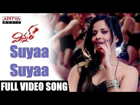 Suyaa Suyaa Full Video Song || Winner Video Songs || Sai Dharam Tej, Rakul Preet|| Thaman SS