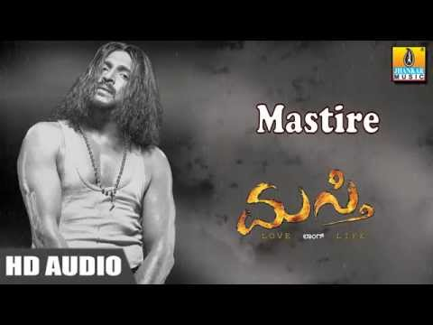 Mastire - Masti Hd Audio Feat. Real Star Upendra, Jennifer Kothwal video