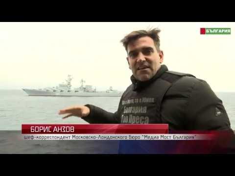 Ракетен крейсер Москва Сирия