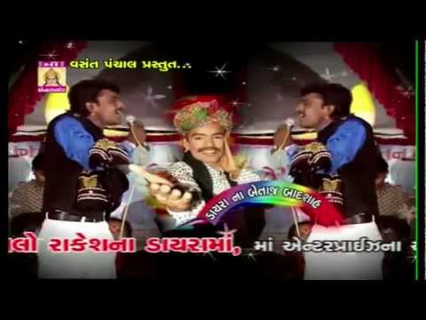 halo rakesh na dayrama - Part -  01 - Gujarati Garba Song Live...