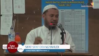 Pengajian Agama : Tafsir AlQur'an | Sifat Orang Yahudi | QS Ali Imran ayat 75,76,77 | Ust Faisal
