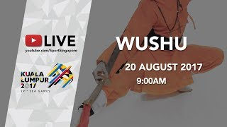 Wushu 武术: Jianshu Gunshu Daohsu Finals | 29th SEA Games 2017