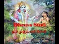 Dhruva Stuti Sunder Kidambi ధ్రువ స్తుతి సుందర్ కిదాంబి