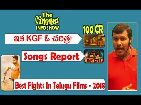 Vinaya Vidheya Rama Songs Report | KGF 100Cr Collections | Best Telugu Fights - 2018