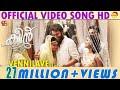 Vennilave Official Song   Queen   Dijo Jose Antony   Jakes Bejoy   Arabian Dreams Entertainment mp3