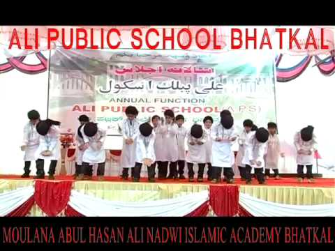 Har Dam Allah Allah Kar Action Song By:ali Public School (aps) Bhatkal video