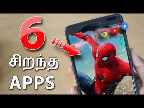 6 சிறந்த Apps in NOVEMBER 2017 | 6 Best Apps for Android in NOVEMBER 2017(Tamil)