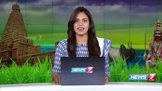 Namma Area Evening Express News| 20.02.2019 | News7 Tamil