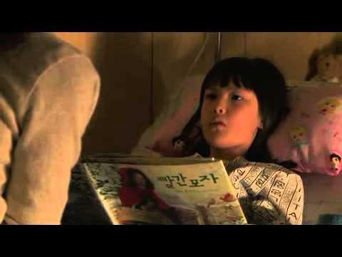 영화 '공정사회' 삭제 씬 (3/4)