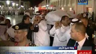جنازة شيخ الأزهر بالمسجد النبوي الشريف في طريقها إلى البقيع