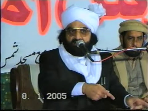 Peer Naseer ud Din Naseer Gillani(RA) Golra Sharif